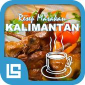 Resep Kalimantan icon