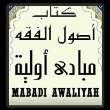 Mabadi Awaliyah & Kaidah Fiqih poster
