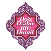 Zikir & Doa Ibu Hamil icon