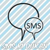 SMS Ki Dukan icon