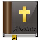 성경 다이어리 (성경읽기표) - Bible Diary icon