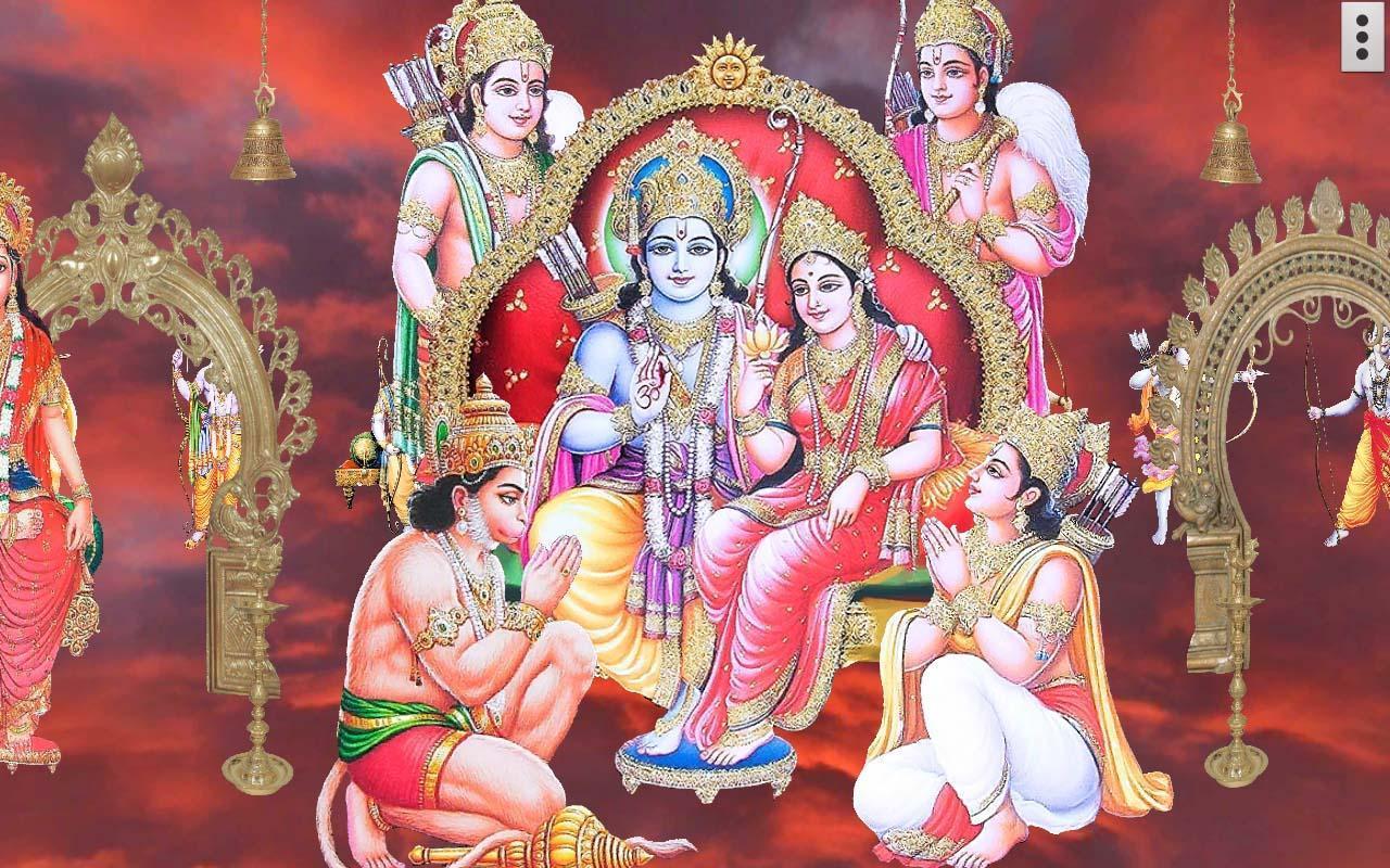 4d ram darbar live wallpaper apk download free