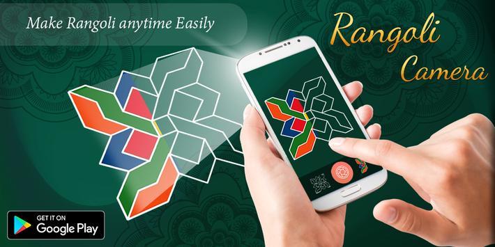 Rangoli Camera apk screenshot