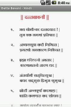 Datta Bavani - Hindi poster