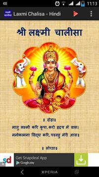 Laxmi Chalisa - Hindi poster