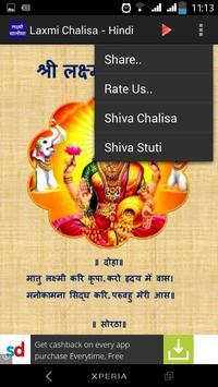 Laxmi Chalisa - Hindi apk screenshot