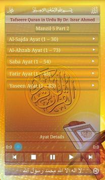 Tafseer-e-Quran 5-2 poster