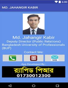 Md. Jahangir Kabir poster