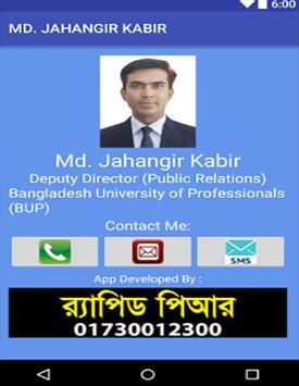 Md. Jahangir Kabir apk screenshot