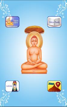 Jain Bhakti poster