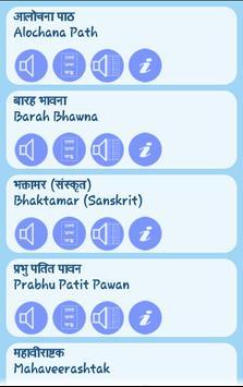 Jain Bhakti apk screenshot