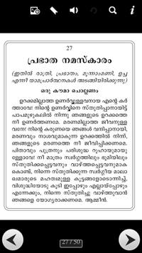 Kudumbaradhanakramam apk screenshot