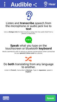 Audible: Deaf Communications poster