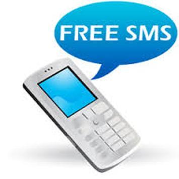 رسائل جوال مجانا apk screenshot