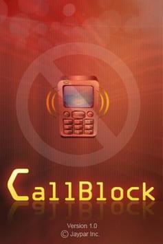 CallBlock apk screenshot