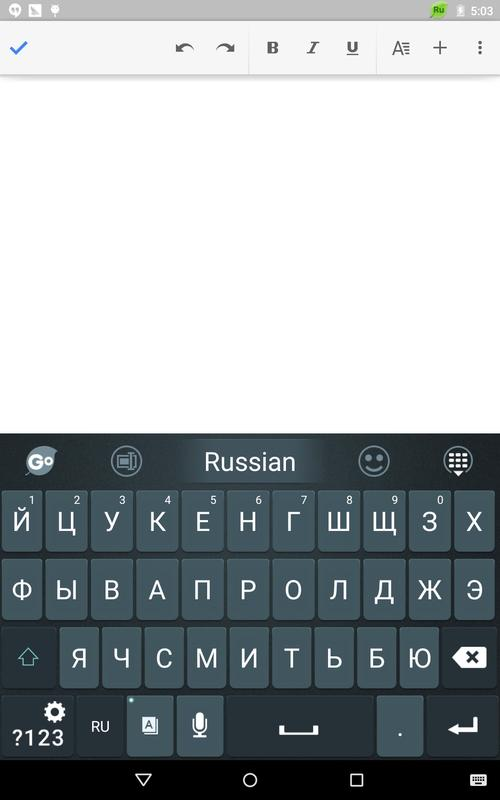 Russian Language - GO Keyboard APK Download - Free Productivity APP ...