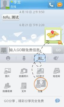 GO SMS Pro Mylocation plugin poster