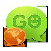 GO SMS Pro Urdu language icon
