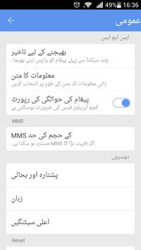 GO SMS Pro Urdu language poster