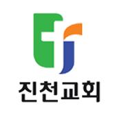 진천감리교회 icon