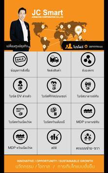 JC Smart apk screenshot
