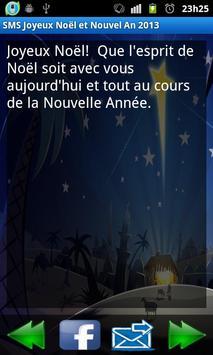 Noël SMS apk screenshot