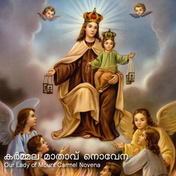 Karmala Matha (Carmel) Novena poster
