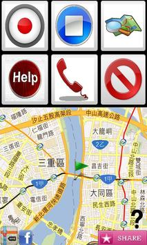 Who Can Help Me? apk screenshot
