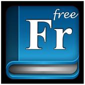 Jfrench法语词典免费版 icon