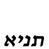 Tanya - Daily Shiur icon
