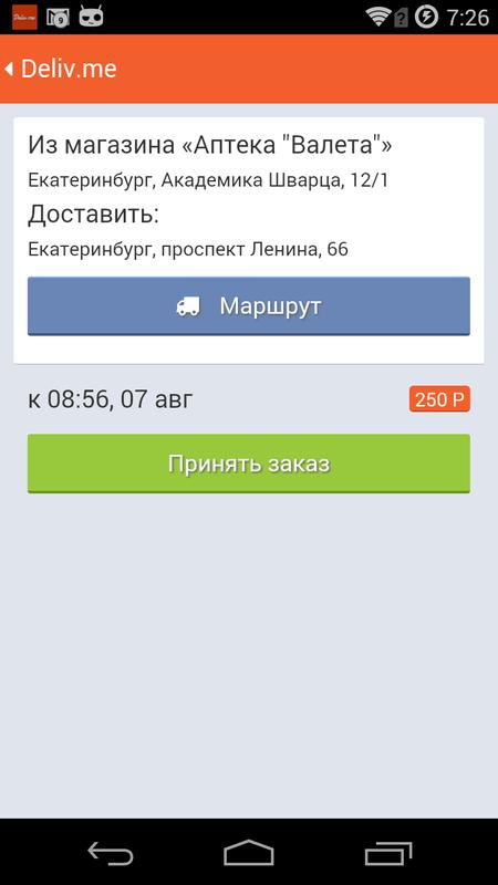 работа наборщиком текста на дому без вложений в украине