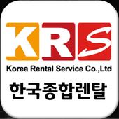 Korea rental service icon