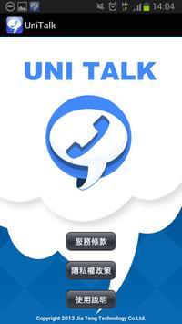 Uni Talk apk screenshot