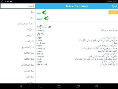Arabic Dictionary Bilingual apk screenshot