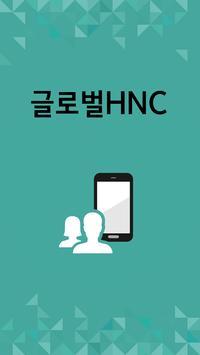 김지훈앱 poster
