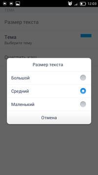 Рецепты в картинках apk screenshot