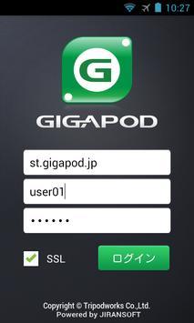 GIGAPOD poster
