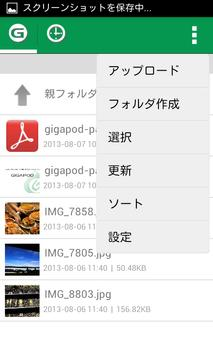 GIGAPOD apk screenshot