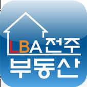 LBA공인중개사 icon