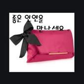 진톡//무료채팅.만남,채팅.지역별만남.장터,이색만남 icon