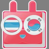 DictThaiKorea icon