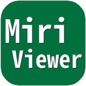 미리뷰어 - 만화뷰어, 이미지뷰어, 스캔뷰어 icon