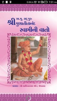 GunatitanandSwaminiVato-Piplan poster