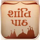 Shanti Path - Piplana icon