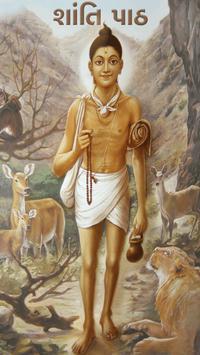 Shanti Path - Piplana poster