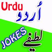 Jokes All Top icon
