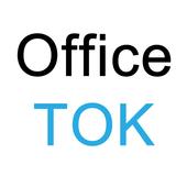 회사야그,오피스톡 icon
