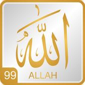 99 Asmaul Husna 25 Rasul & Doa icon