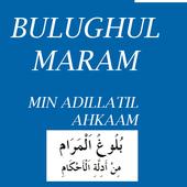 Kitab Bulughul Maram icon
