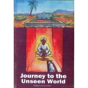 Journey To The Unseen World apk screenshot